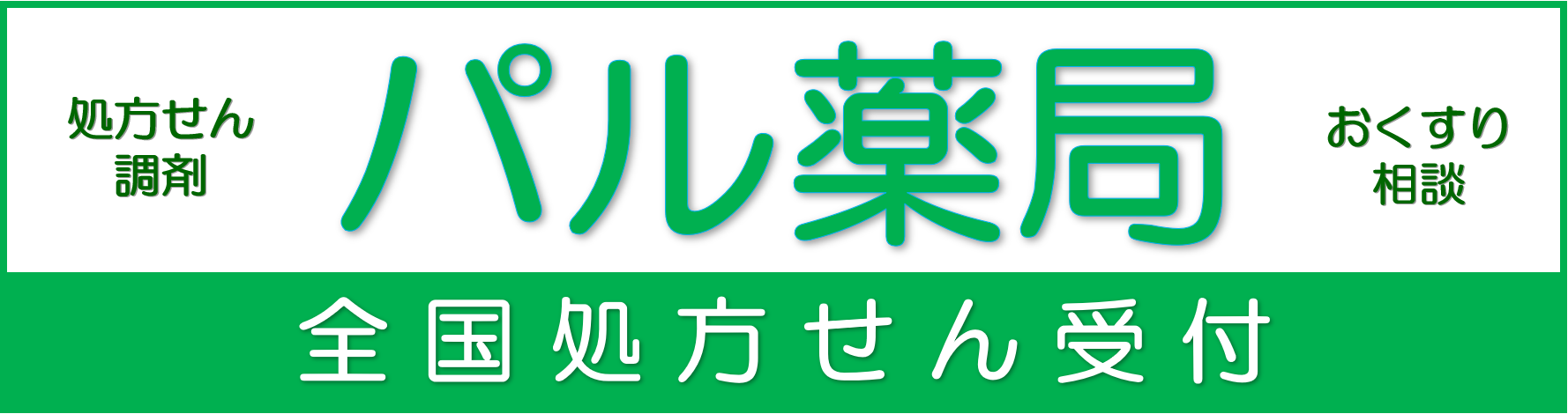 banner_pal